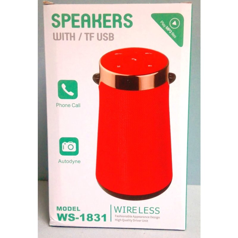 Musik Box Speaker with TF USB 20*12,5*12,5 cm